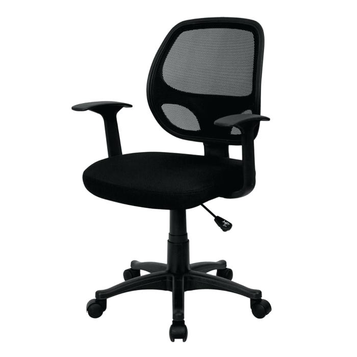 best office chair under 300 chair elegant best office chair under beautiful best gaming chairs images on ergonomic office chair under 300