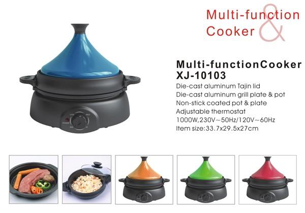 tajin lid multifunctional cooker kitchen appliances 60032152345