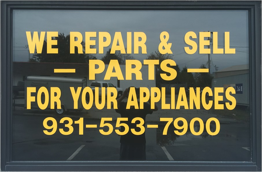 appliance giant clarksville tn parts page