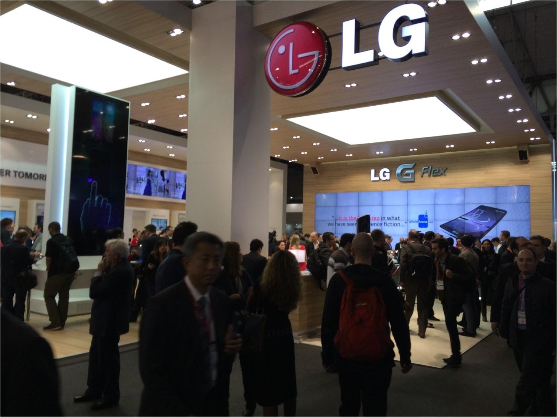 lg electronics 2017 2