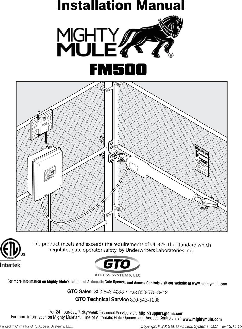 this product meets and exceeds the requirements of ul 35 the standard which regulates gate