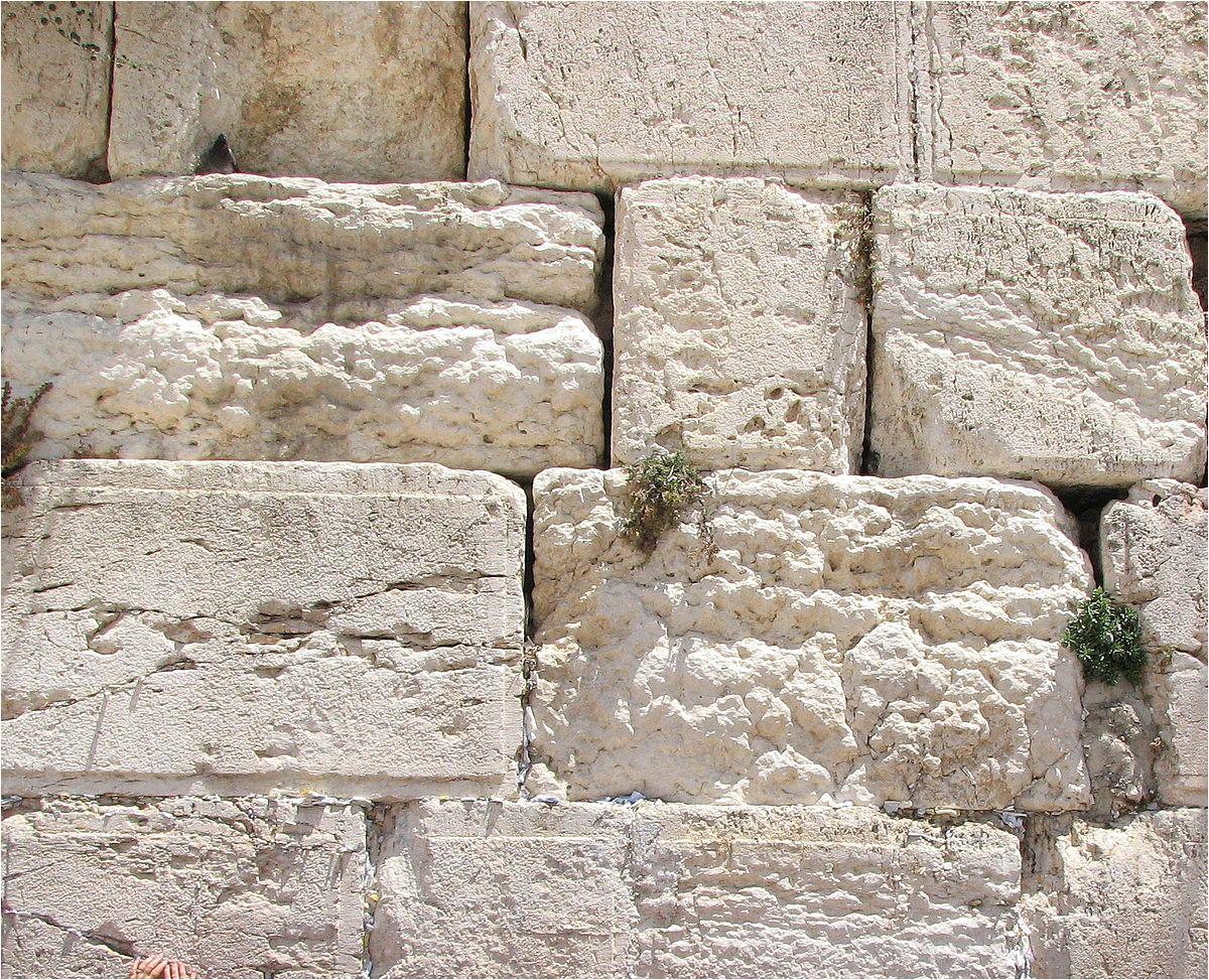 1200px jerusalem western wall stones jpg