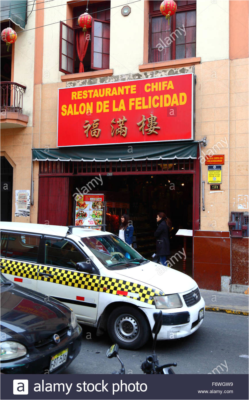 salon de la felicidad hall of happiness chifa restaurant in chinatown barrio chino