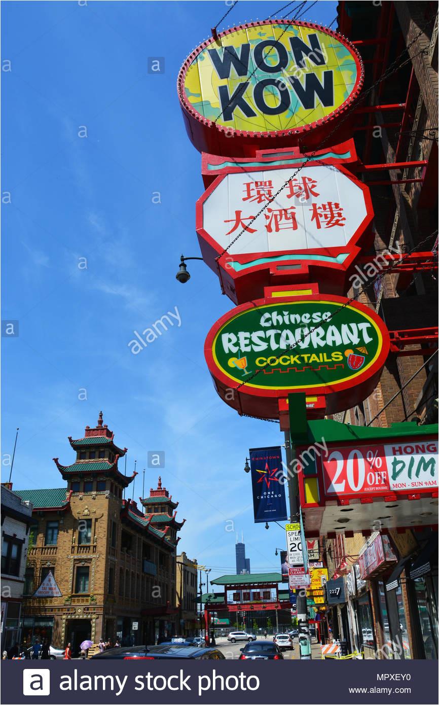 wentworth ave ist das ikonische herzen von chicagos chinatown und einkaufsviertel auf der stadte sudseite