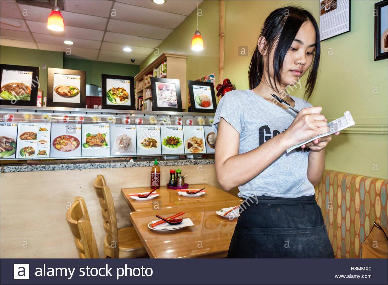 north miami beach florida knodel konig chinese restaurant innen schreiben bestellung kellnerin mitarbeiter