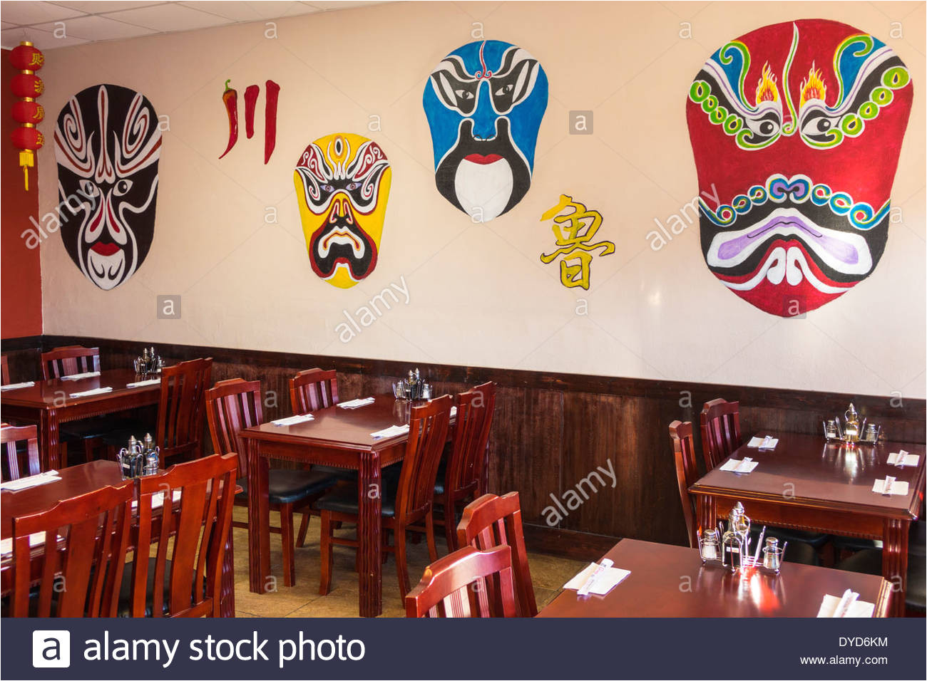 orlando florida east colonial drive little saigon asiatische kuche restaurant im inneren masken chuan lu garten