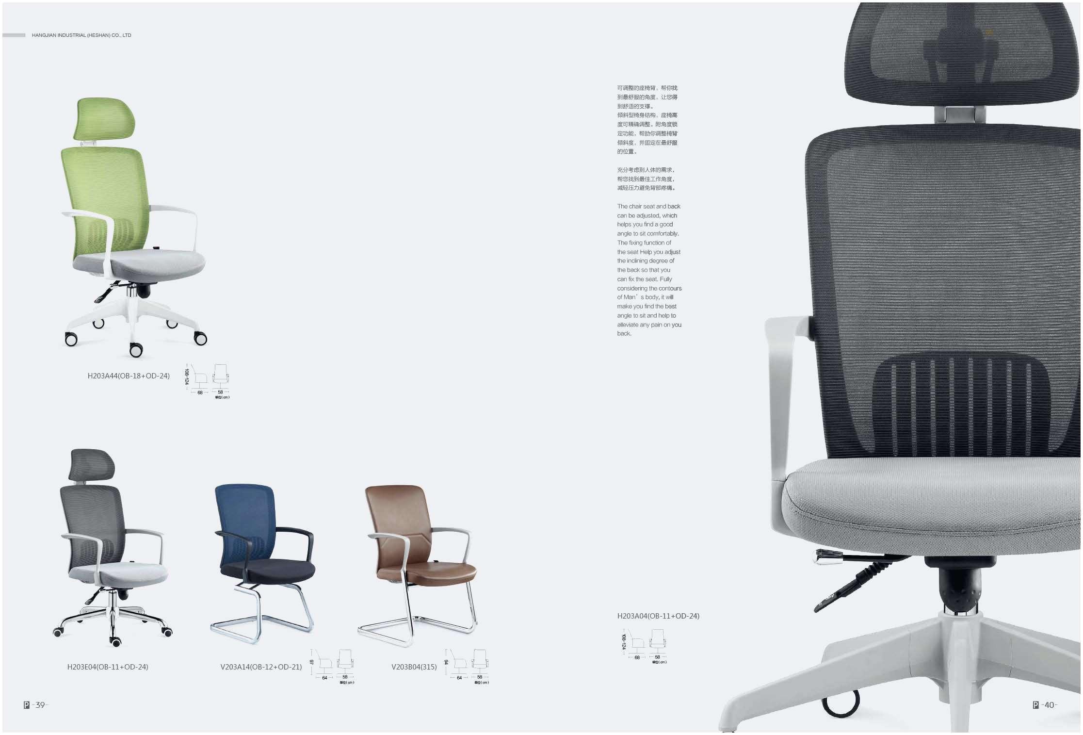 Furry Desk Chair Covers Frais Singular Saucer Chair Ikea Furry Desk Chair the Terrific Best