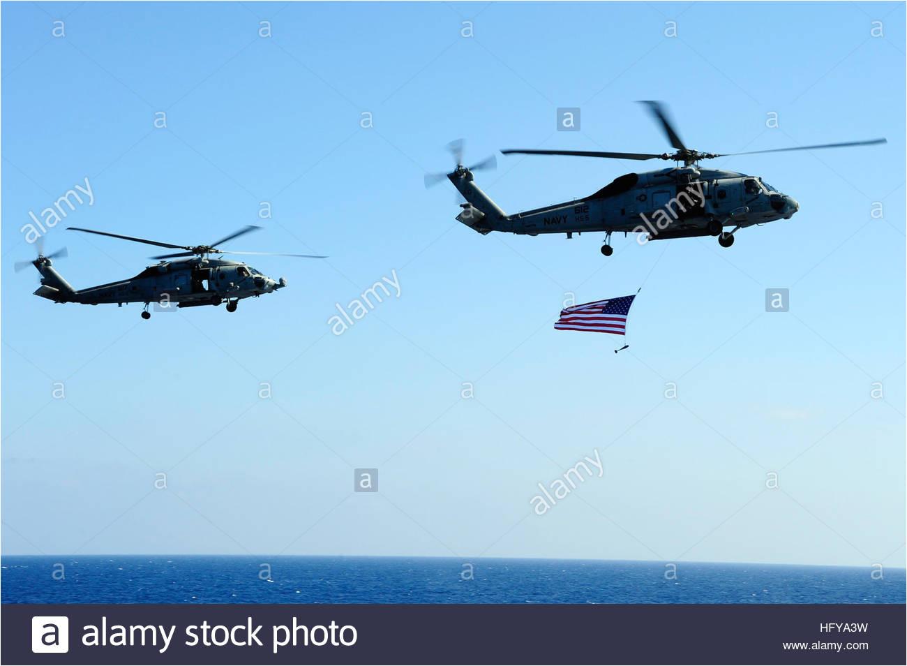 100709 n 6604e 390 mediterranean sea july 9 2010 sh