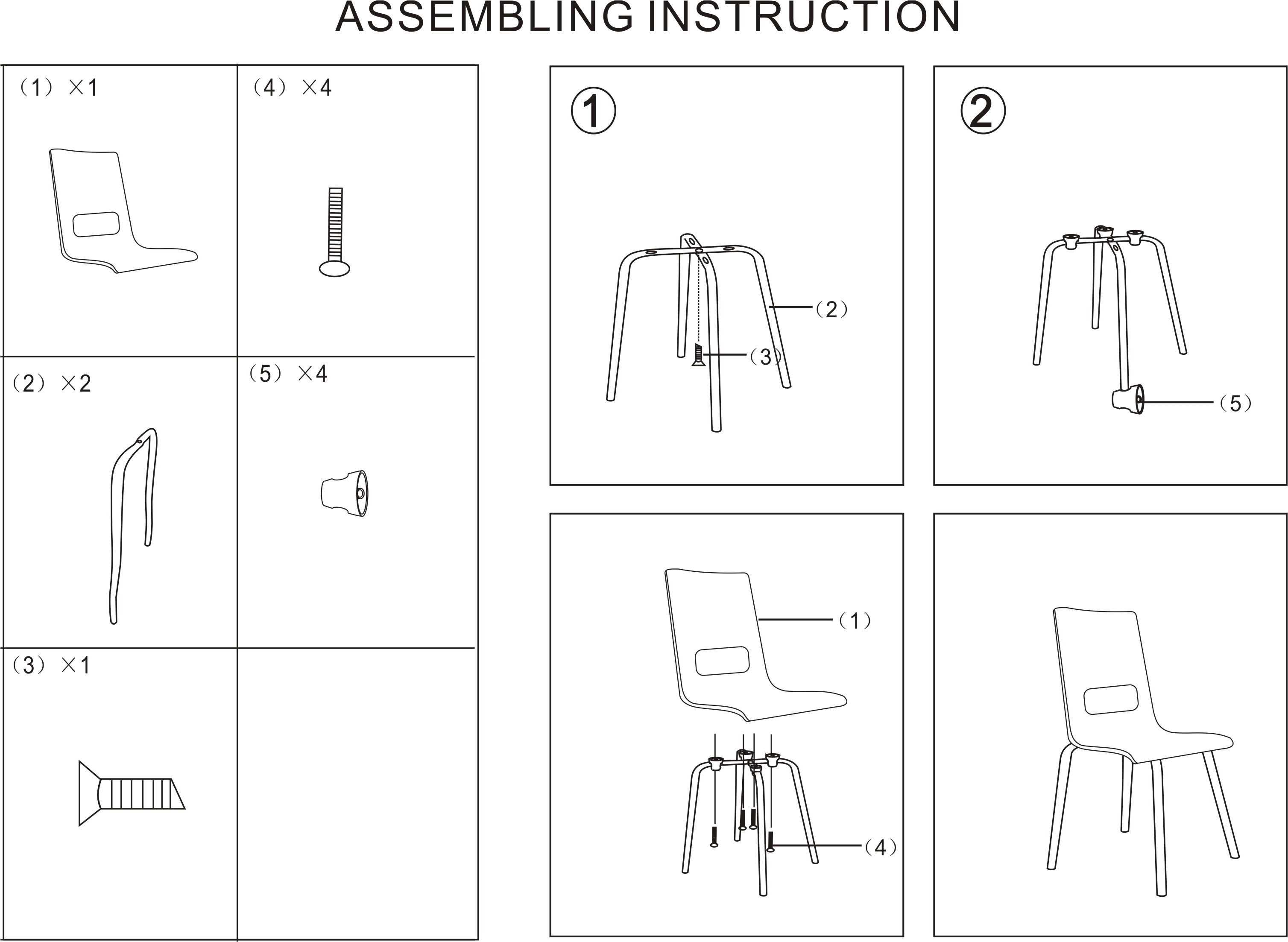 Ikea assembly Instructions for Discontinued Items assembly Instructions