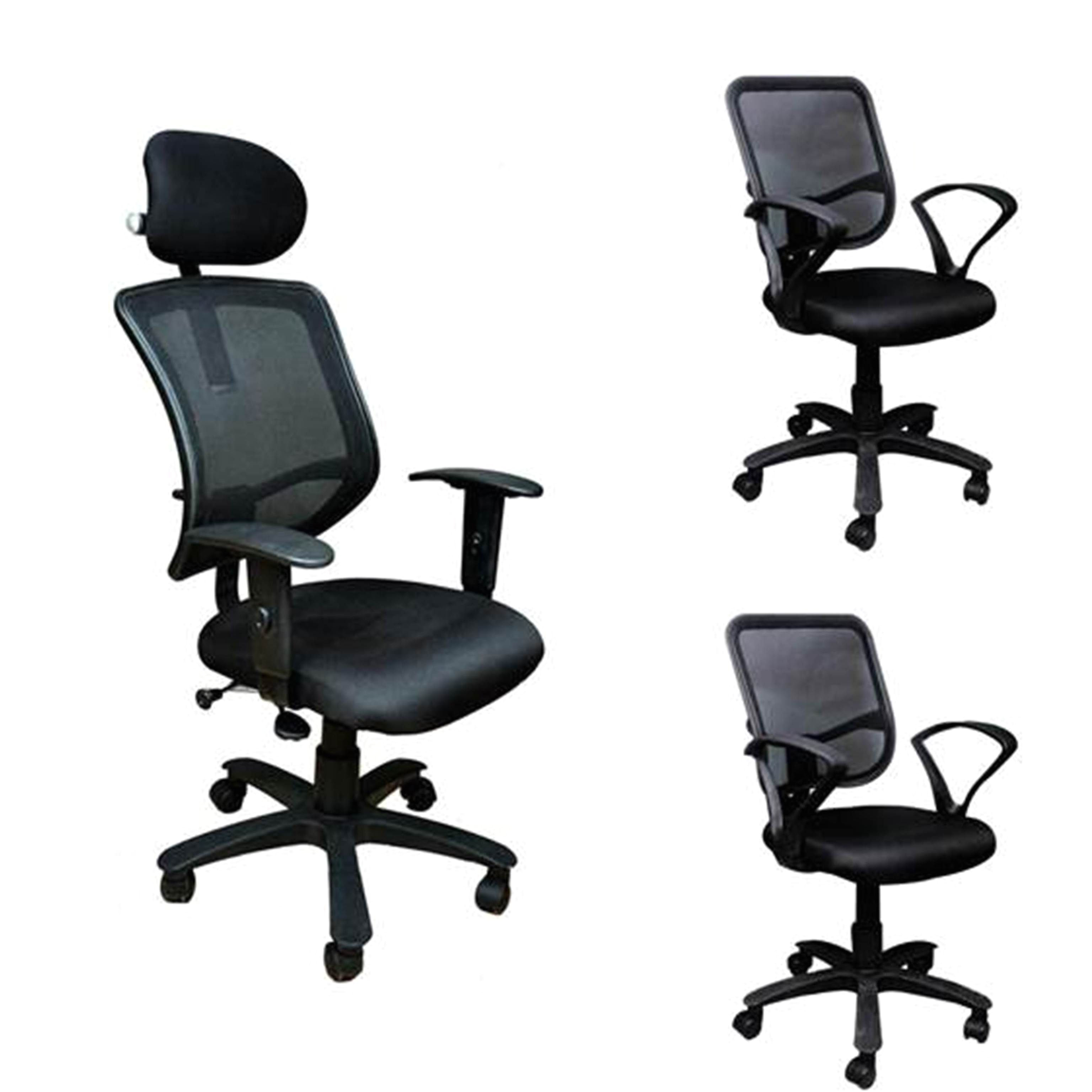 buy 1 executive chair get 2 office chairs free