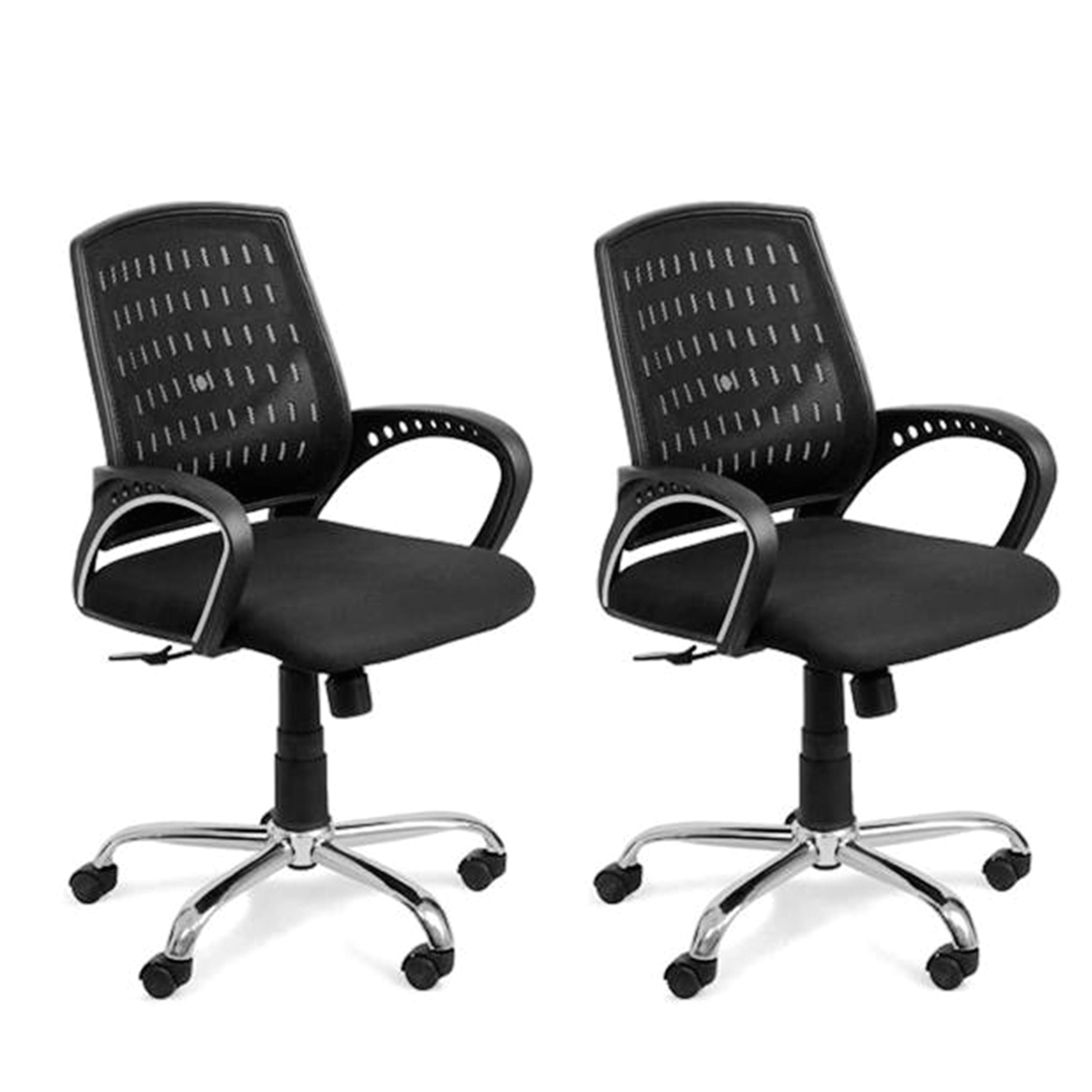 buy 1 mesh back office chair get 1 free