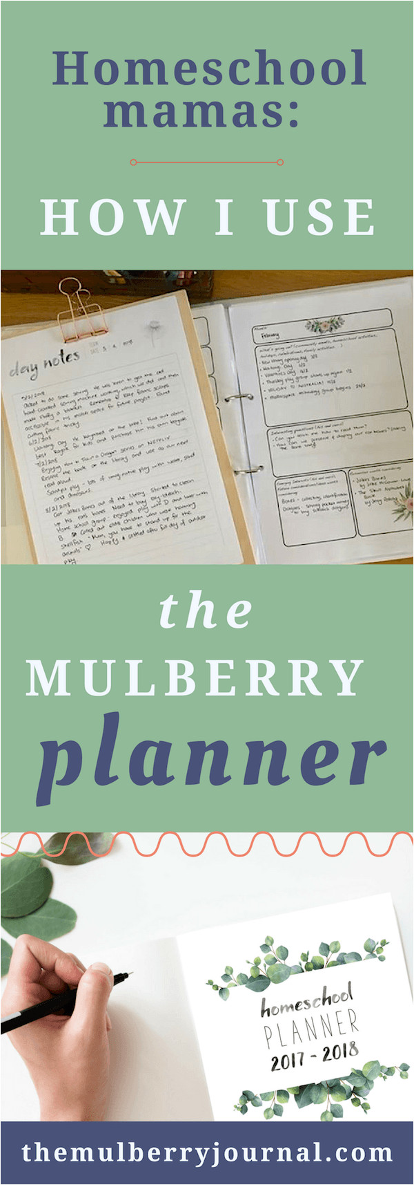 homeschool mamas how we use the mulberry journal