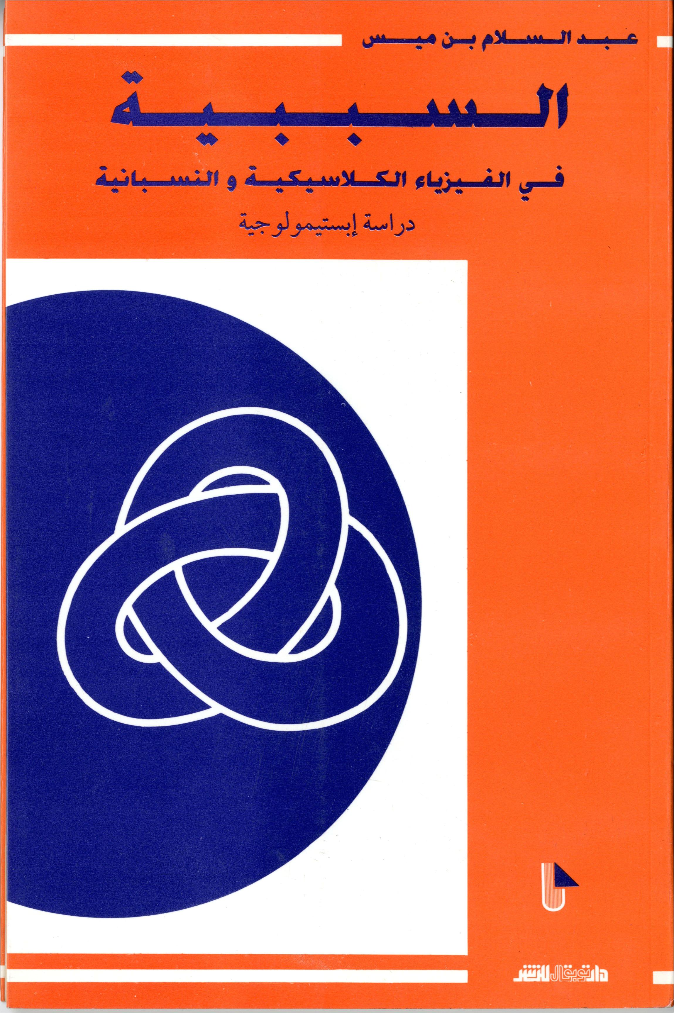 publication a1001 jpg