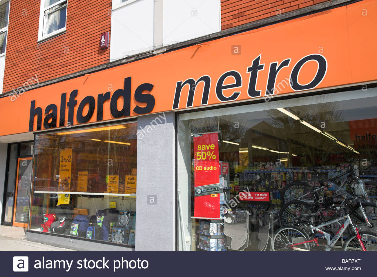 halfords metro super store stock image