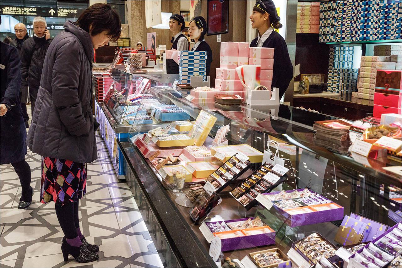 sweets at daimaru department store next to tokyo station depachika is a mashup