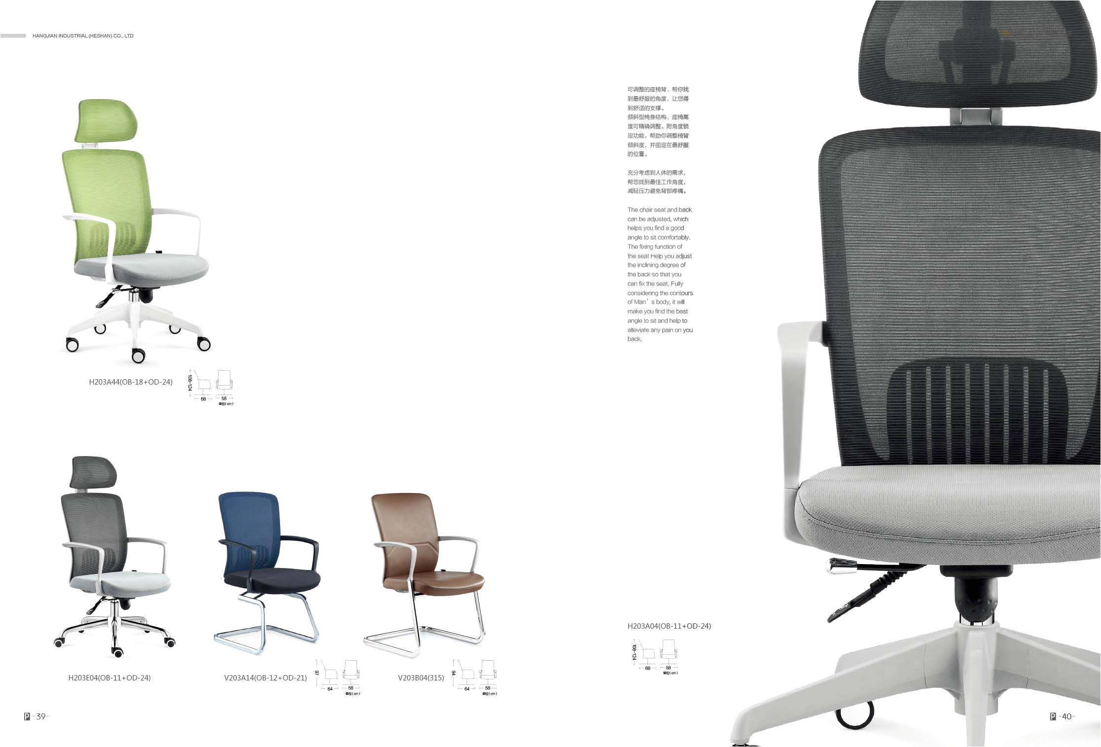 Wobble Chair for Posture Proper Desk Posture Awesome Desk Chair Posture Greatest 48 Best Good