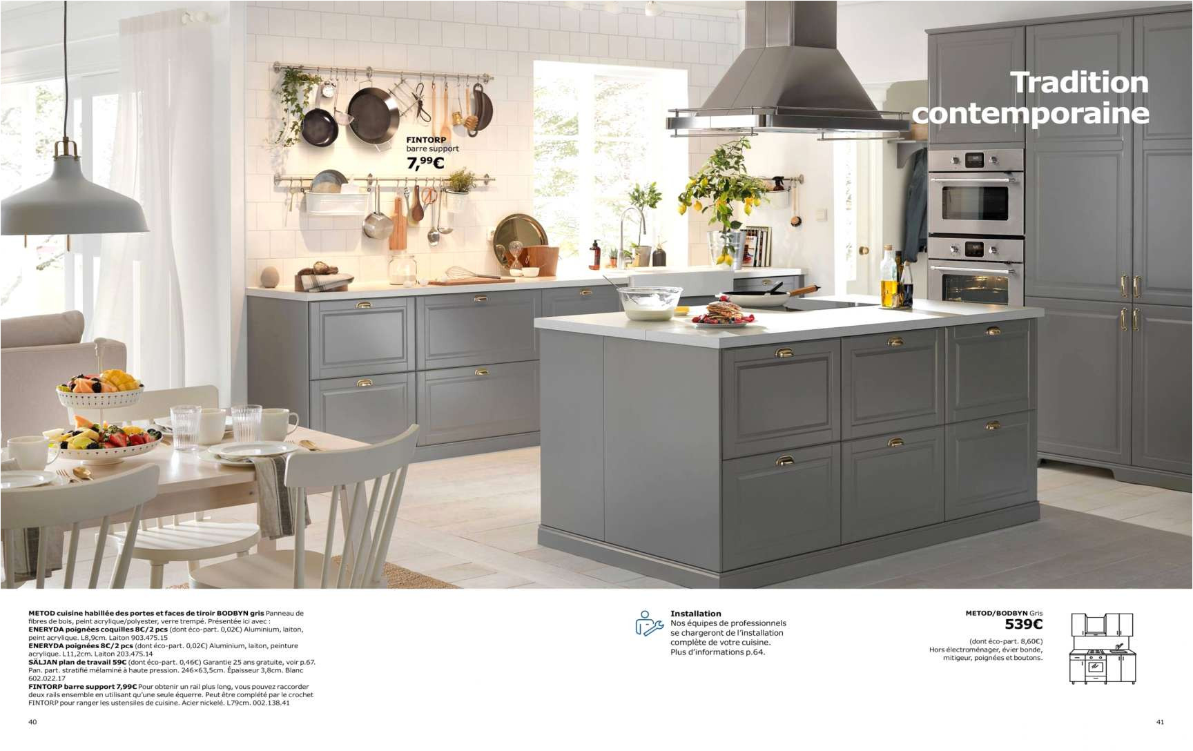 Ikea Cover Panel for Dishwasher Ikea Dishwasher Panel Plus Best Ikea Laundry Home Design Interior