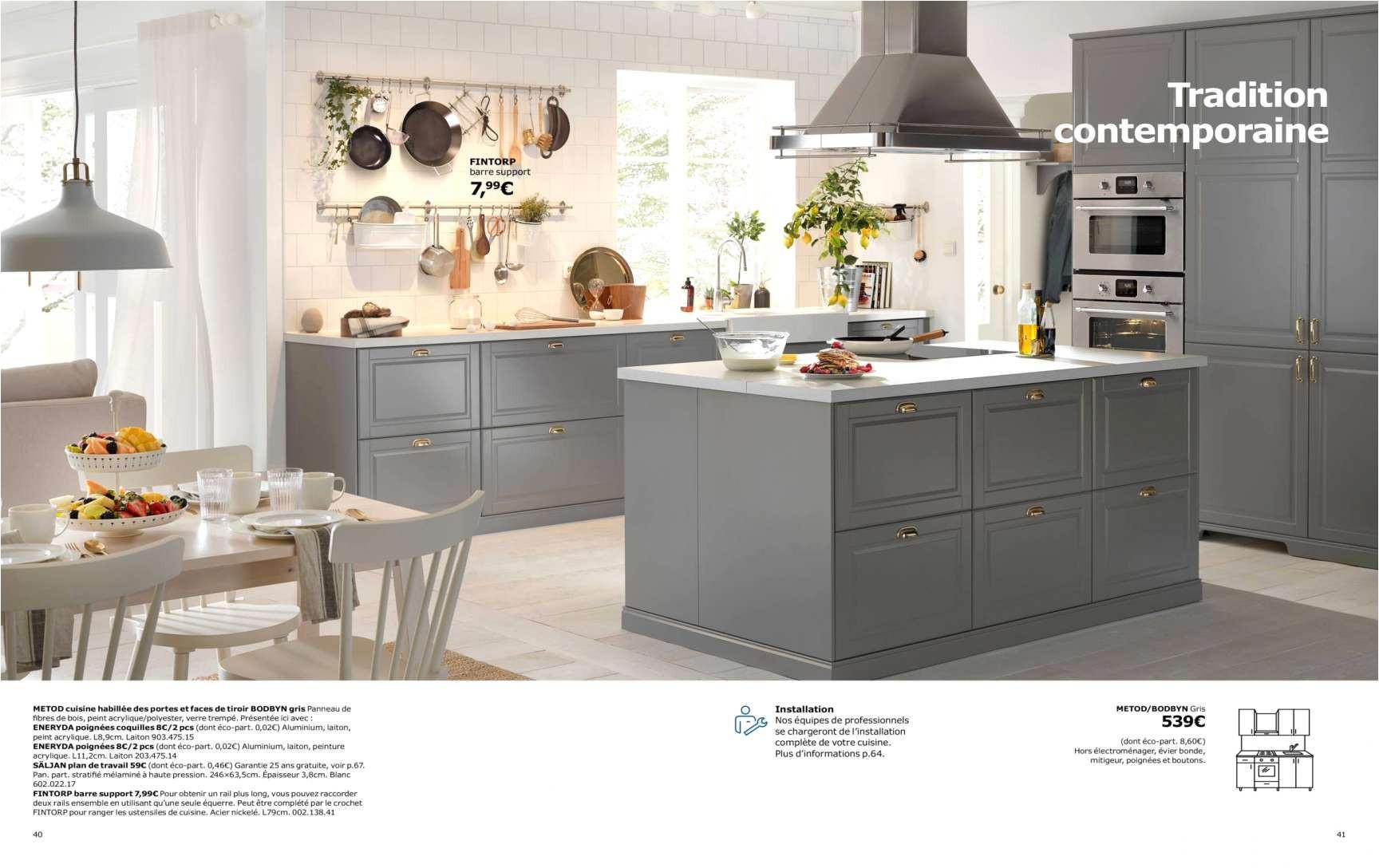 Ikea Installing Cover Panel for Dishwasher Ikea Dishwasher Panel Plus Best Ikea Laundry Home Design Interior