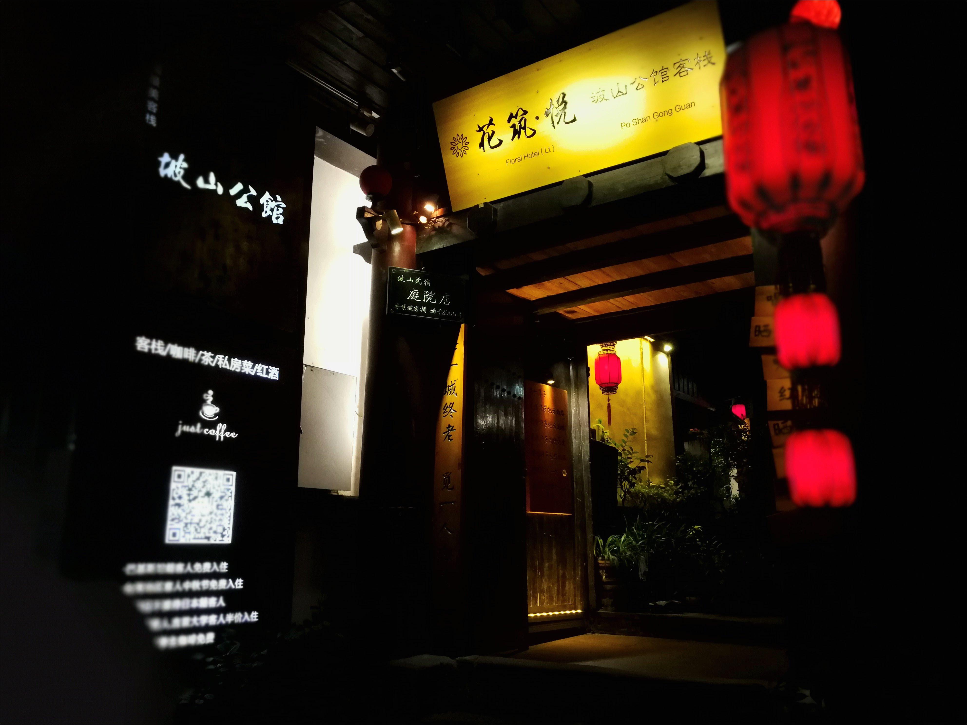 floral inn fenghuang poshan residence bewertungen fotos preisvergleich fenghuang county china tripadvisor