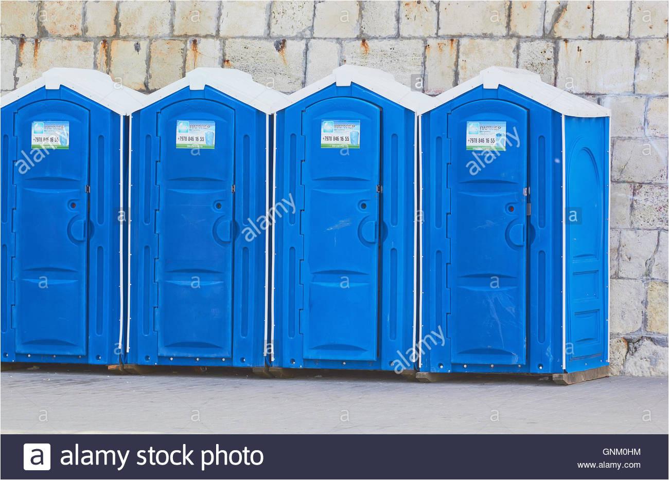 line of portable chemical toilets sevastopol crimea stock image