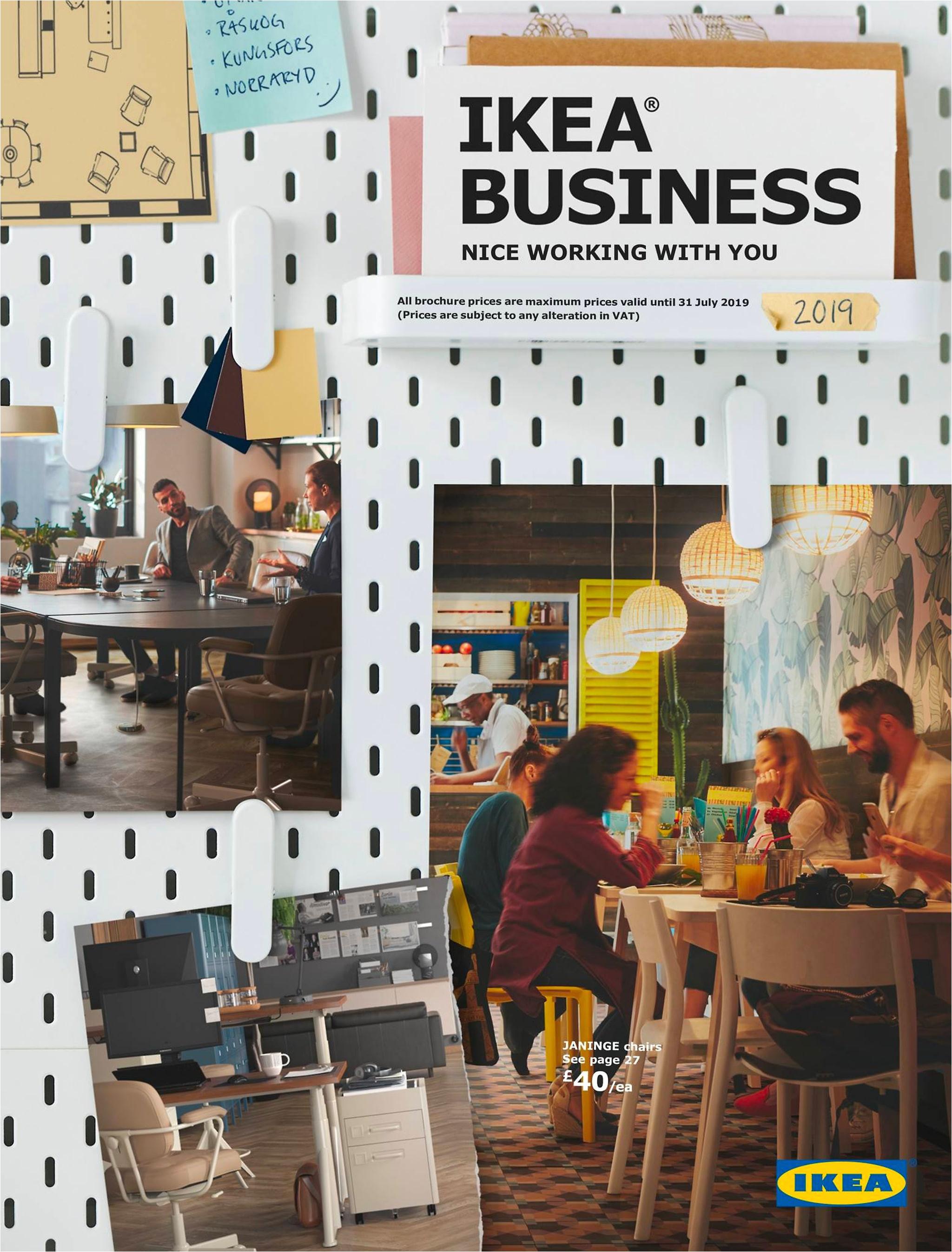 ikea business catalog cover
