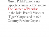 Aa Carpet Cleaning Casper Wy Pdf the Darius Of the World Tiger Carpet and the Garden Of Paradise