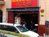 Best Chinese Delivery In Savannah Ga Chinese Restaurant south America Stockfotos Chinese Restaurant