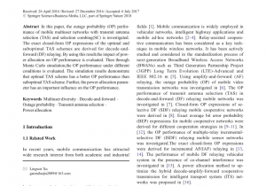 Bug Mobile Victoria Tx Pdf Performance Analysis Of Mobile Multiuser Cooperative Networks