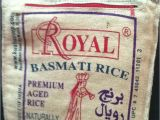 Fabric Stores In Evansville In Insulted Lunch Bag Made From Recycled Rice Bag Etsy Com Shop