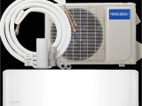 Fujitsu 36000 Btu Mini Split Mrcool Diy 36 000 Btu 230v Mini Split Heat Pump Sylvane