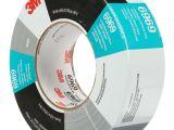 Hon File Cabinet Key Blank 3m 6969 2 3m Highland Duct Tape Mmm69692 Mmm 6969 2 Office