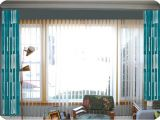 How to Hang Curtains Over Vertical Blinds without Drilling How to Hang Curtains Over Vertical Blinds without Drilling