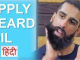 How to Make Beard Hair soft Like Head Hair How to Apply Beard Oil In Hindi Beard Grooming and Beard Growth