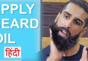 How to Make Beard Hair soft Like Head Hair How to Apply Beard Oil In Hindi Beard Grooming and Beard Growth