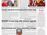 Joann S Fabric Store In Evansville February 9 2016 the Posey County News by the Posey County News