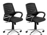 List Of Materials Used to Make Furniture Buy 1 Mesh Back Office Chair Get 1 Free Buy Buy 1 Mesh Back Office