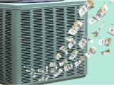 R22 Price Per Pound 2019 R22 Freon Cost Per Pound 2019 2020 News Car Update