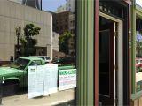 Used Commercial Restaurant Equipment Portland oregon Portland oregon Gay Nightlife and Bars Guide