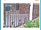Wrought Iron Fence toppers Canada Cheap Wrought Iron Fence Panels for Saledecorative Garden Fence